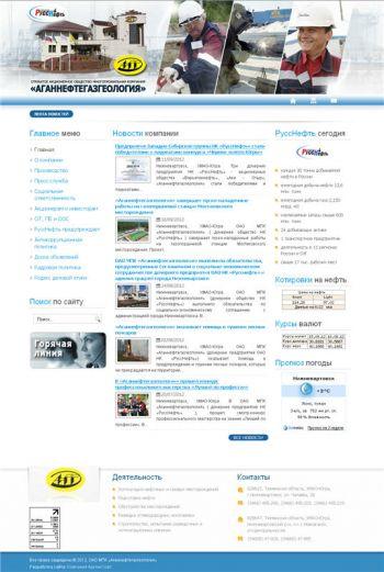 b_350_0_16777215_00_images_portfolio_site_angg.jpg