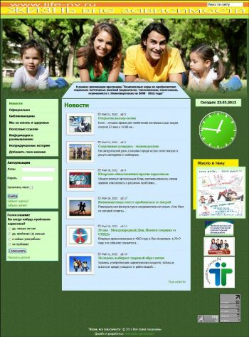 b_350_0_16777215_00_images_portfolio_site_life.jpg