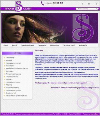 b_350_0_16777215_00_images_portfolio_site_profistylenew.jpg