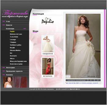 b_350_0_16777215_00_images_portfolio_site_triumph2.jpg